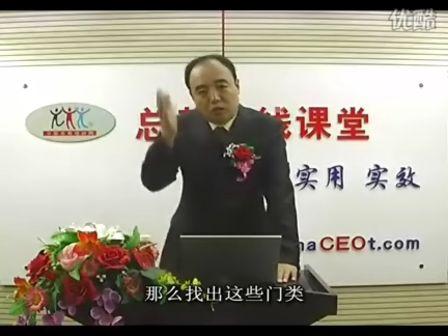 张岩视频_中国讲师网讲师张岩培训视频_赢在现场-生产作业的精细化管理-张岩