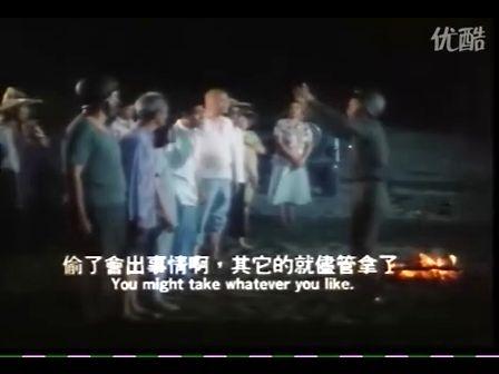 吴宗宪教导偶们:偷东西要光明正大的偷   爆笑