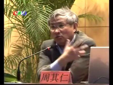 周其仁讲座(上)【在中国农业大学谈改革开放】