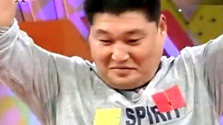 尹恩惠 金钟国/XMAN 第20期上...