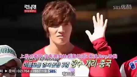 宋茜 成龙/Running Man 2011 Running Man 111030 不......