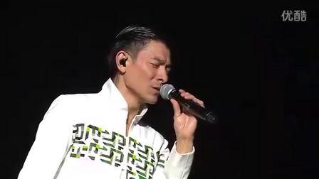 刘德华-2011年华语巡迴演唱会_香港场