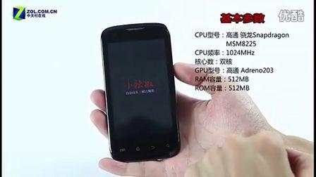 价格杀手北斗小辣椒双核手机全面评测