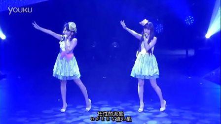 观看 akb48/AKB48 「うわっ! ダマされた大賞2011 」