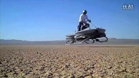全地形制霸 科幻悬浮车来到现实