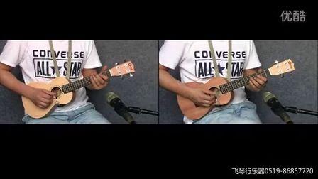 Uma ukulele uk-05 06 单板尤克里里 飞琴行评测