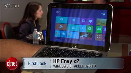 惠普Windows 8混合型平板Envy x2抢先试玩