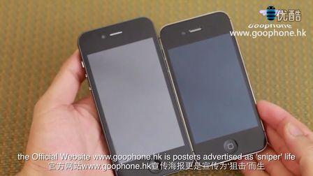 死磕蘋果!山寨廠發布iPhone5還搶注外觀專利