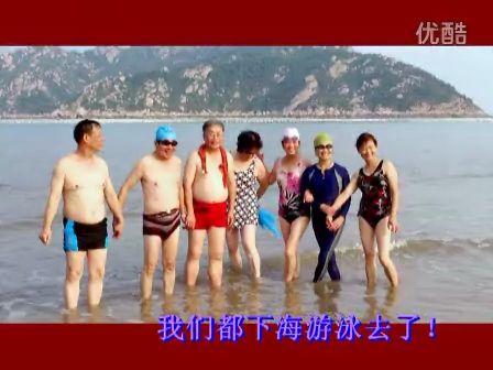 我们去海边旅游