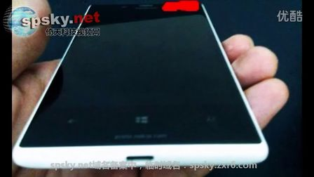 諾基亞中端WP8新機Lumia 820 Arrow曝光