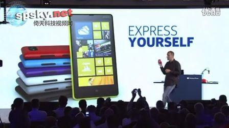 七種個性配色 諾基亞Lumia 820正式發布