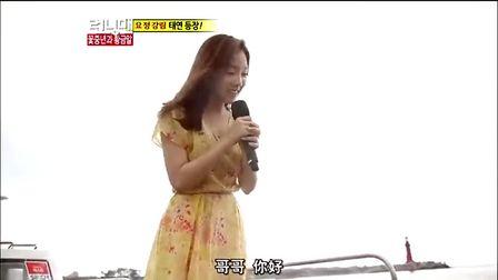 【豆腐】120923.SBS.RunningMan.泰妍