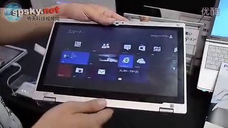 [国语解说]松下360度翻转Win8超极本Let's Note AX2上手试玩
