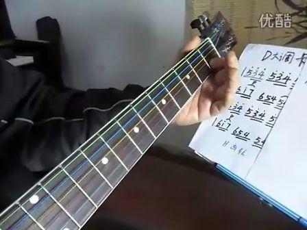 入门吉他教学视频 七星乐器制作