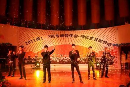 淮南师范学院 音乐/高清 淮南师范学院音乐系11级1,2班音乐会/12年...