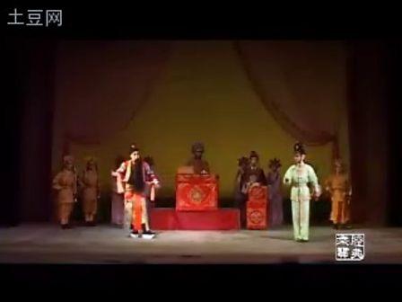 秦腔《斩韩信》 杨安民