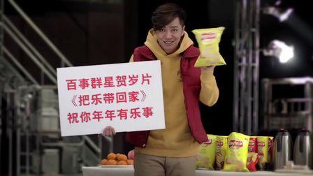 百事可乐,罗志祥,贺岁片,霍思燕,2013,把乐带回家