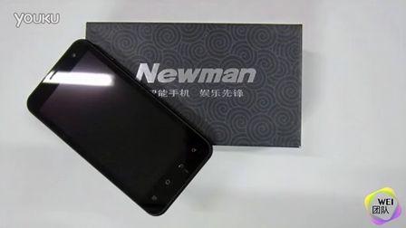 纽曼N2工程机详细评测