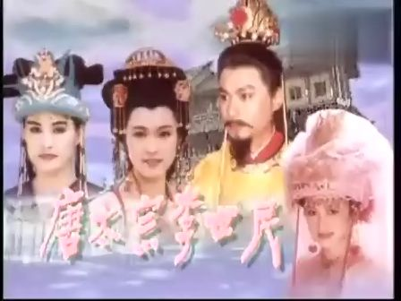 唐太宗李世民 12