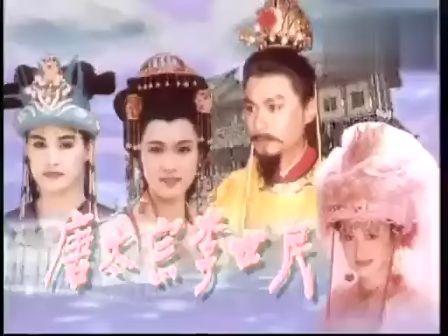 唐太宗李世民 16