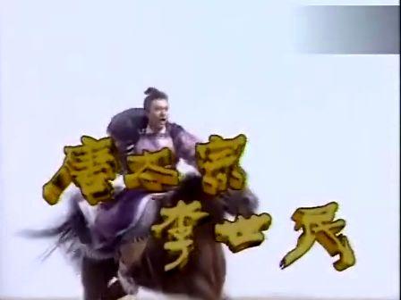 唐太宗李世民 31