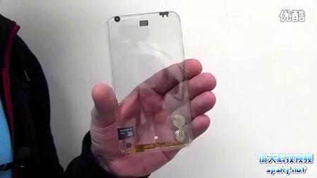 科幻成真!全透明手机原型上手试玩