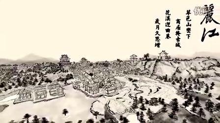 《我的世界》丽江高清版