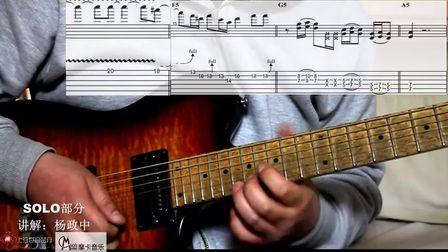 灌篮高手吉他谱