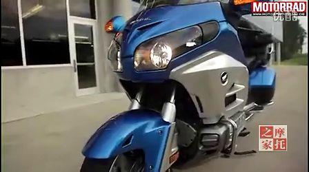 2012款蓝色本田金翼实车视频