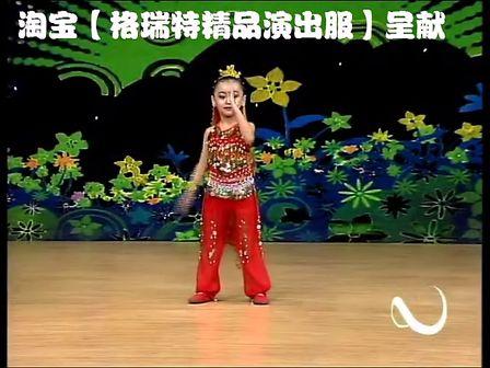 元旦六一儿童节目舞蹈演出视频幼儿园演出表演大全