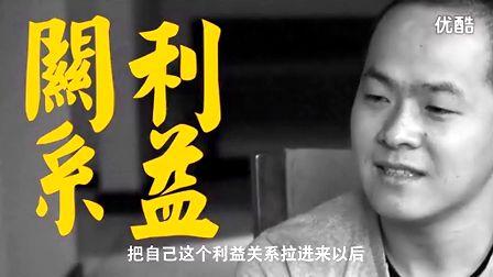 """TEDxMoonLake """"涌""""3.30分享会讲者 :言由"""