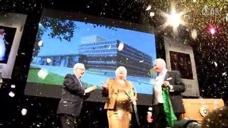 肯特州立大学Roe Green艺术中心开幕仪式