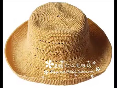 短针夏凉帽 90