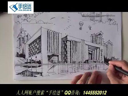 两点透视建筑手绘视频-手绘迷网络讲解课程