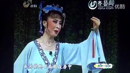 吕剧双玉蝉 – 搜库