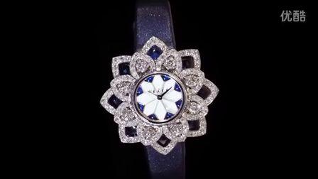 FloralGraff腕表