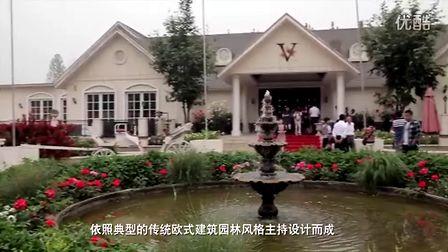 【中国婚博会酒店视频】七叶香山欧式园林会所