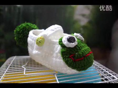 青蛙鞋 宝宝鞋的钩法 100