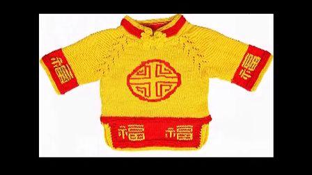唐装3 宝宝儿童毛衣编织视频花样教程