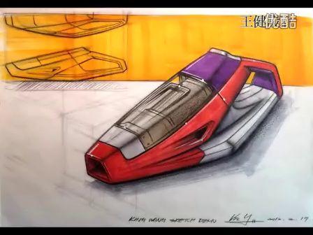 yang吸尘器产品设计马克笔手绘视频教程