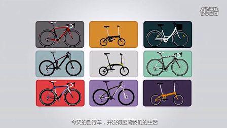 自行车发展史(第三部)