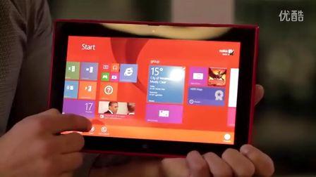 诺基亚首款平板Lumia 2520官方上手试玩