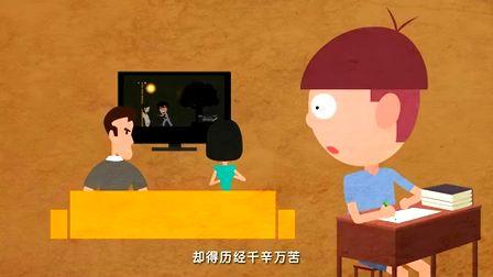 中国电视机进化史