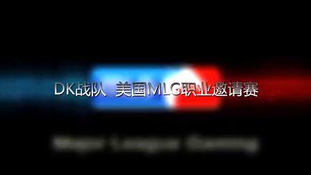 HowDOTA2VOL1DK战队MLG美国邀请赛精彩丰臀@视频图片