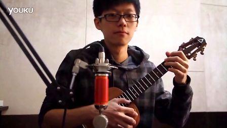 幸运 ukulele谱子