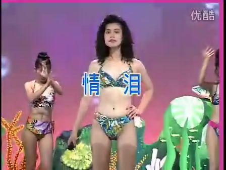 di十二大美女泳装歌舞秀