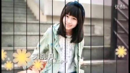 丹东最美学生妹第二集 �C 搜库