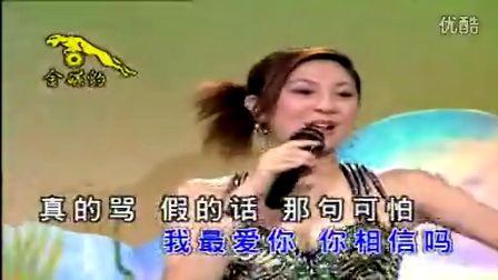 酒廊情歌十四大美女泳装