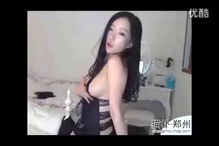 日本男人性感美女脱光内衣诱惑视频黄色