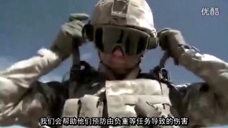 [国语解说]美军士兵将变身